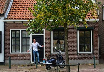 Heerlijk ruime woning midden in Baarland