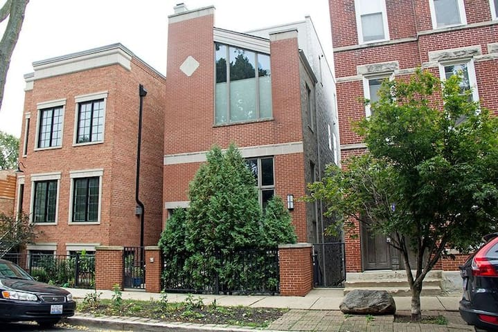 Beautiful Modern, large, 4BR/4BA Private Home