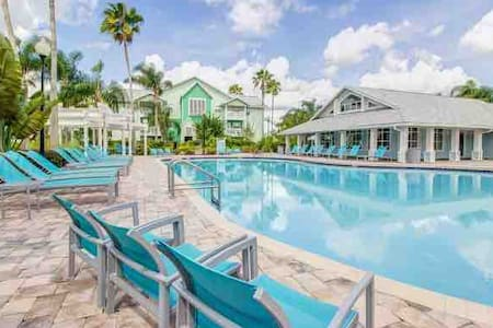 Orlando Apartment minutes from Disney Attractions