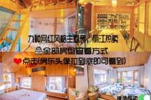 「雾屿 · 圣托里尼」丨地中海套房 · 古城七一街 · 位置便利 · 采光通透 【Ins网红地标店】