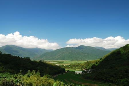山風對話‧富里農家生活體驗‧花蓮大自然探索 - Bungalov