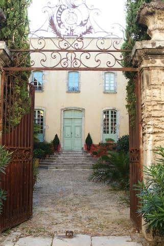Tricastin :duplex dans hotel particulier - Bourg-Saint-Andéol - Apartamento