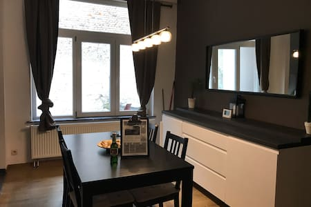 Superbe appartement moderne à Bruxelles de 60m2 - Schaerbeek - Wohnung