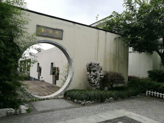 中式住宅区里的独立Studio,大露台落地窗,紧邻太湖新天地,周边既有湖光山色又有精致cafe酒吧 - Suzhou - Huoneisto