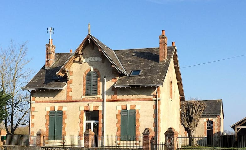 Ancienne école de la Bourgeoisière - Sury-aux-Bois - Dům