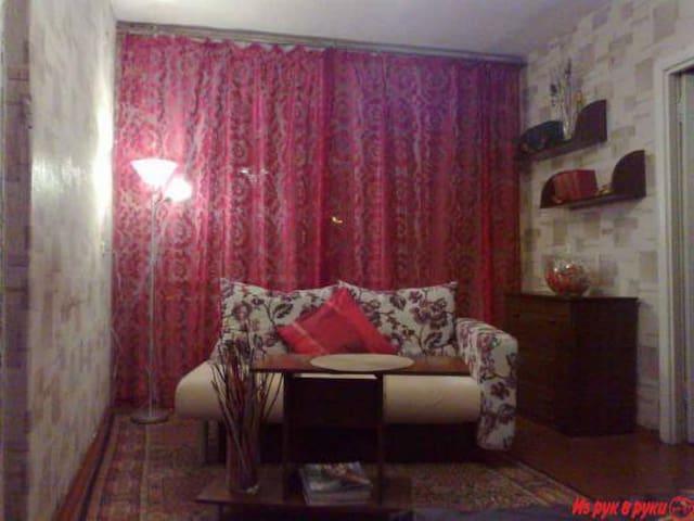 Квартира в самом центре Бреста - Brest - Appartement