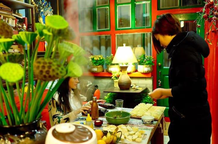 北京院子---六人间床位3 - Beijing - Casa