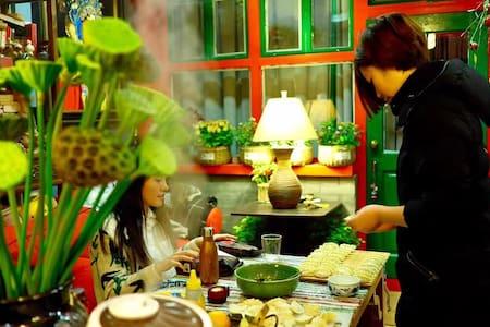北京院子---六人间床位3 - Peking - Haus