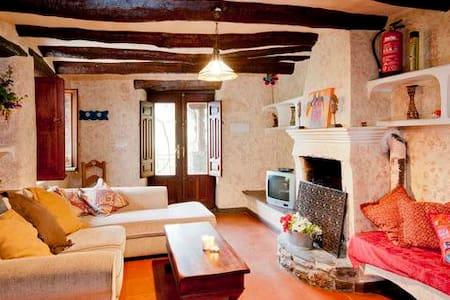 Casa Granada, piscina, vegetación - Pampaneira - Ház