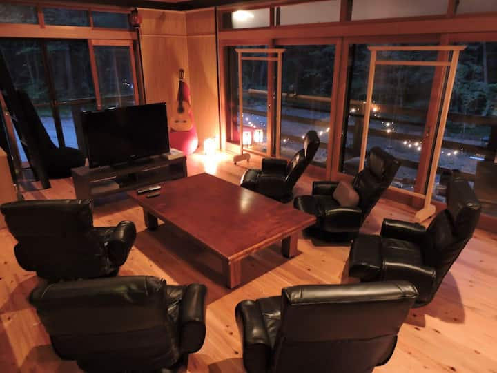 Alpine Forest - Momiji Lodges (Y6000/person/nt)
