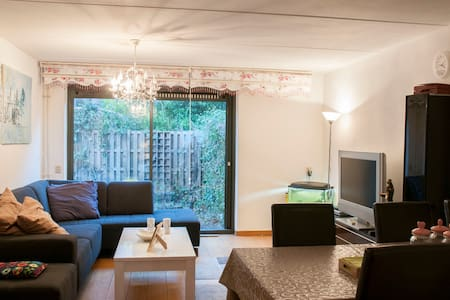 New!! private room in spacious apartment - Amsterdam