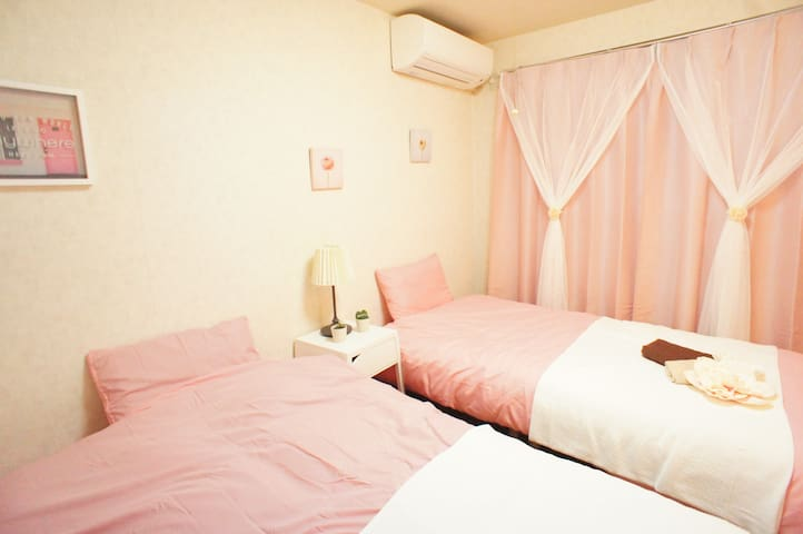 'Kawaii' USJ 5 min! Great location for Osaka visit - Konohana Ward, Osaka - Appartement