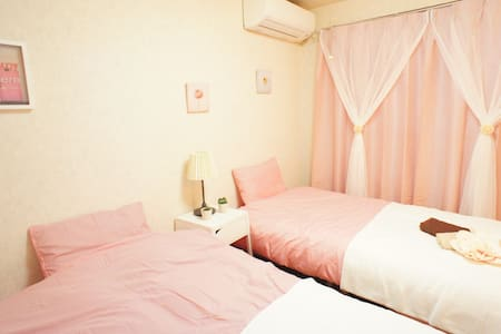'Kawaii' USJ 5 min! Great location for Osaka visit - Konohana Ward, Osaka - Wohnung