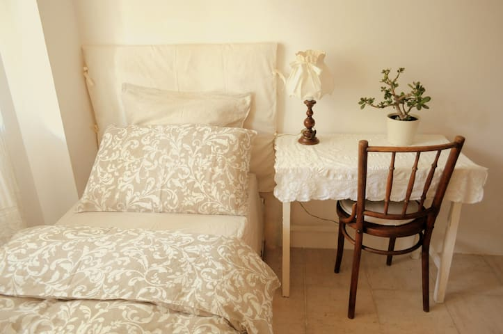 Roma Artemisia Small Room - Cassia Zone