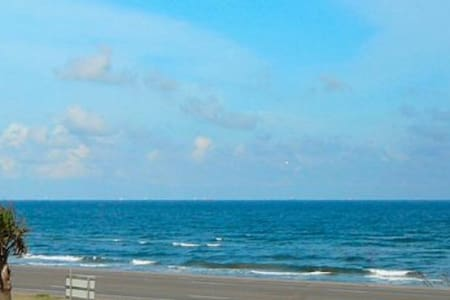 SeaEscape at the Maravilla-Up to 6 People/1 Dog - Galveston - Appartement