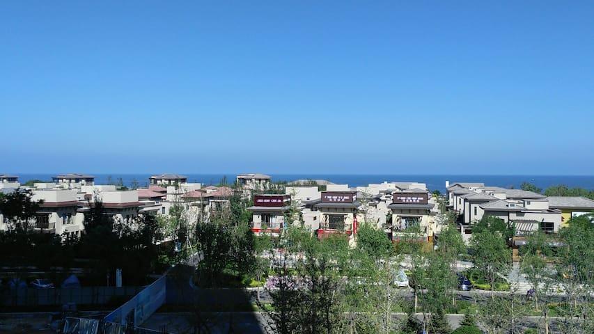 Lydia的 北戴河 阿那亚 黄金海岸 两室两厅+ 阁楼 Loft  瞰海公寓 - Qinhuangdao - Apartment