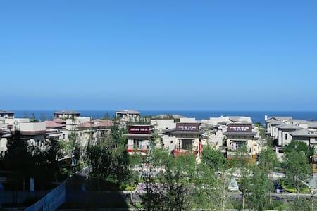 Lydia的阿那亚黄金海岸瞰海公寓 - Qinhuangdao - Apartament