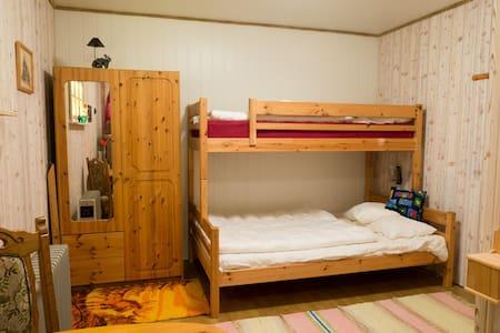 Zimmer mit Frühstück - Vestvågøy - Bed & Breakfast