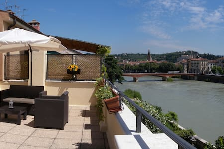 The river view - Werona - Apartament