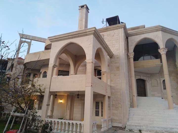 samarany residence