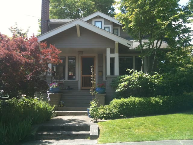 The Wallingford Bungalow - Seattle - Casa