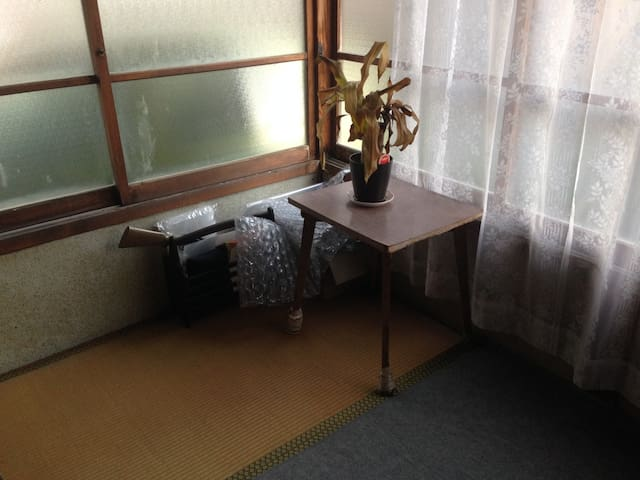 土佐 海援隊 事務所 - Susaki-shi - Casa