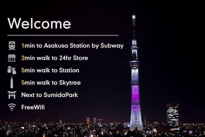 Just 1 min by subway to AsakusaStation/Free wifi