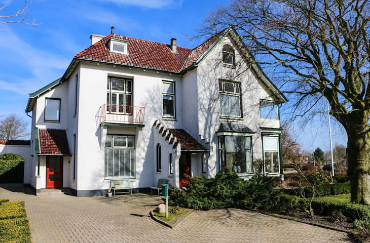 Logement Nij Bonga, Holwerd