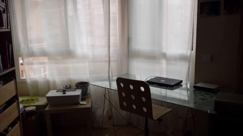 Estudio muy cerca del Retiro - Мадрид - Квартира