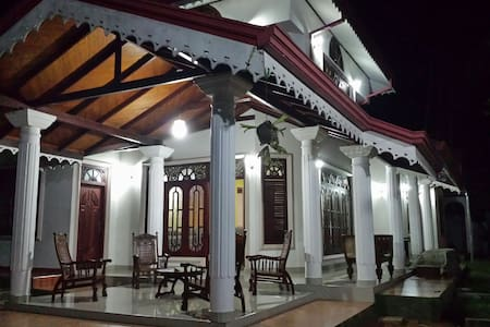 Ayubowan Airport Bangalow - minuwangoda - Bed & Breakfast