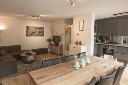 Apartment in center Amsterdam - Amsterdam - Appartement