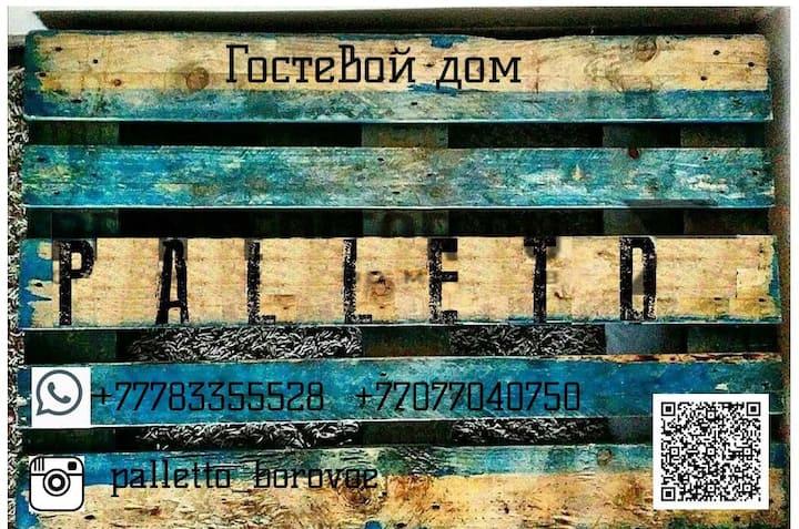 Гостевой дом - PaLLeTTo_borovoe