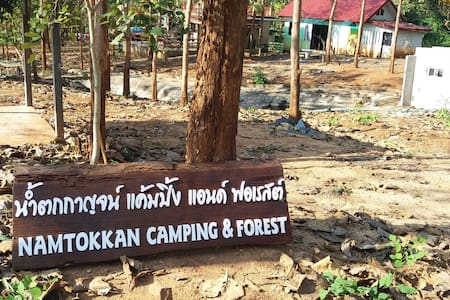 Namtokkan Camping&Forest#3