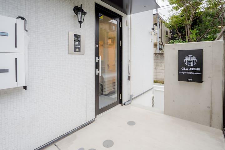 新宿/徒步歌舞伎町/10分钟内直达涩谷池袋/位置便利周边繁华