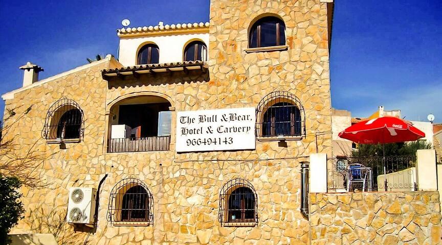 The Bull & Bear Hotel 2** - El Poble Nou de Benitatxell - Hotel butikowy