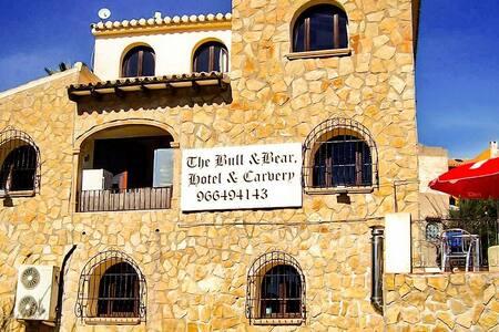 The Bull & Bear Hotel 2** - El Poble Nou de Benitatxell - 精品酒店