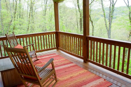 Quiet Cottage in the Woods - Swannanoa
