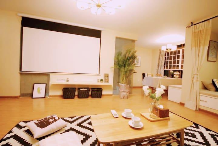 新房上线近夫子庙中华门地铁直达南站多媒体影音复式大两居有地下车位 - Nanjing - Apartment