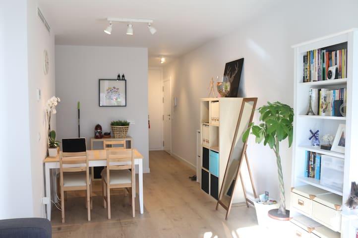 Tino&Kevin's Home - Madrid - Apartemen