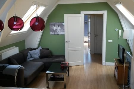 Perfect apartment in a authentic neighbourhood - Amsterdam - Apartment