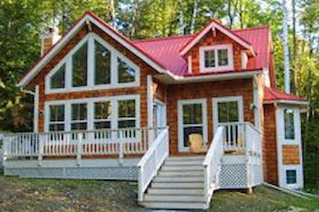 Ski house in Mad River Valley - Fayston