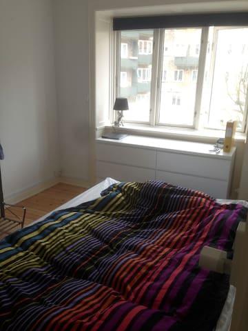 Flot lejlighed ved Sydhavn st. - København - Apartment