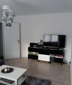 Grand appartement neuf à 10 min à pied du RER C - 舒瓦西勒鲁瓦 (Choisy-le-Roi) - 公寓