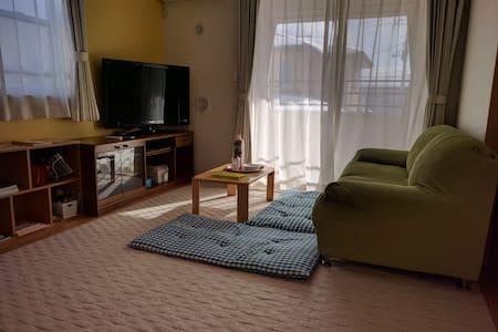 盛岡市、安比高原スキー場、八幡平、観光に最適 - Morioka-shi - Apartament