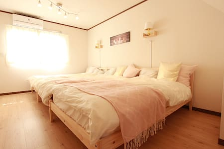 2 Bed Rooms Big House in Yokohama!WIFI☆AS675