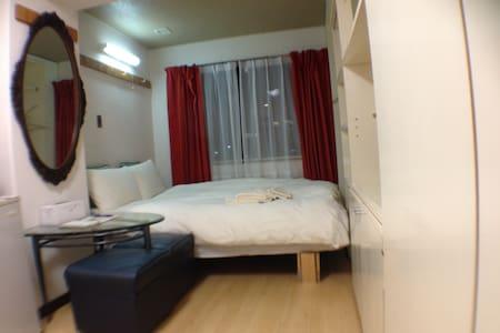 SOPHIA's ROOM 30secs JR STATION FRONT EXCELLENT - Nakano-ku - Társasház