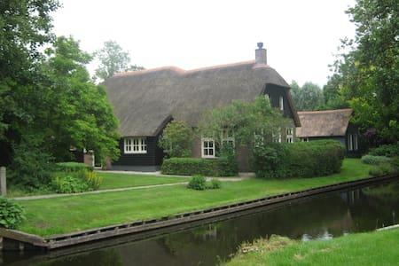 de zuiderhof Achterhuis giethoorn - Giethoorn - Hus