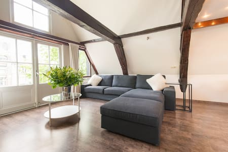 New Side Loft in Heart of City - Amsterdam