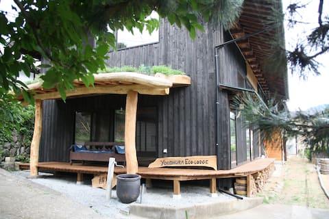 大きな古民家宿 横村エコロッジ