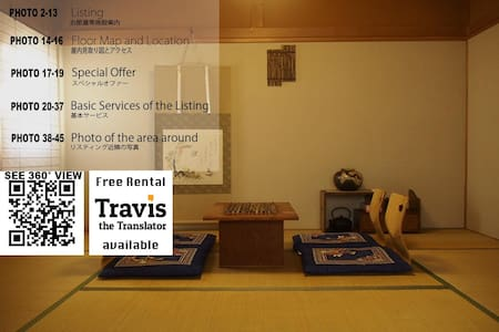 Traditional Tatami Rm, ez access to Tokyo/Narita